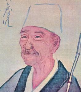 Matsuo Bashô ( 1644 - 1694 )